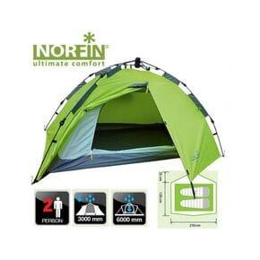 Палатка 2-х местная Norfin ZOPE 2 NF автоматическая