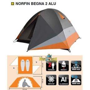 Палатка 2-х местная Norfin BEGNA 2 NS ALU алюминиевые дуги