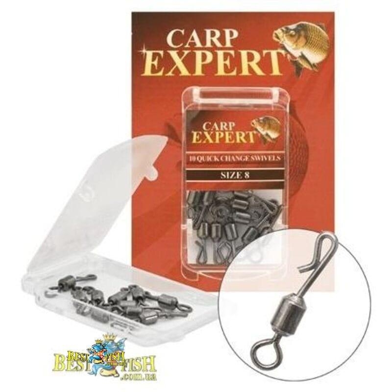 Вертлюжок-застёжка Carp Expert QUICK CHANGE 10шт