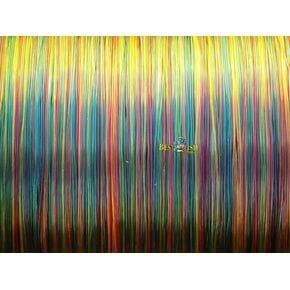 Леска Carp Expert Multicolor Boilie Special 0,50mm 960m