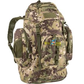 Рюкзак тактический Defcon 5 Tactical  Assault 50 (Multiland)