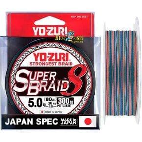 Плетеный шнур Yo-Zuri Superbraid 8 Multicolor #5.0/300